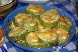 Кабачки печенные с сыром