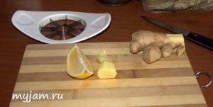 Четвертинка лимона