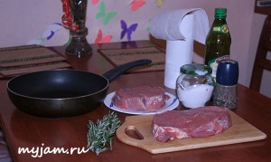 Мясо для стейка