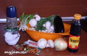 Грибы и овощи, для шашлычков